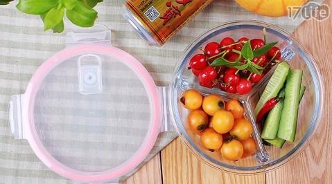 微波耐熱三格圓形玻璃飯盒/玻璃飯盒/圓形玻璃