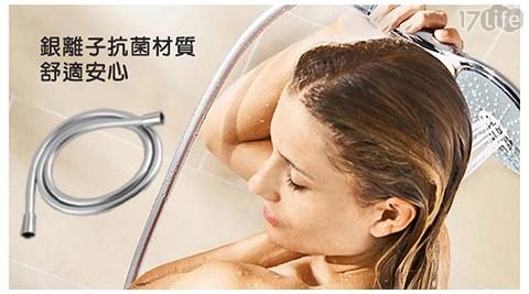 360度防纏繞淋浴抑菌PVC防爆軟管/防爆/軟管/淋浴/PVC