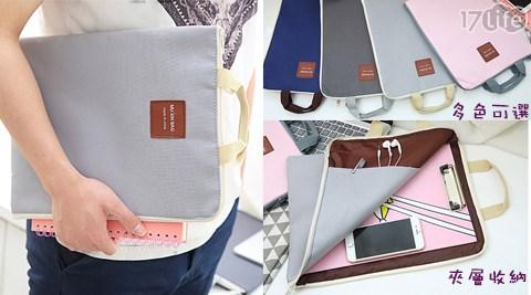 超便利A4文件拉鏈手提袋/手提袋/A4/文件/收納