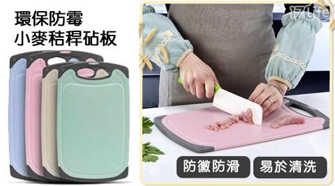 覘板/廚房