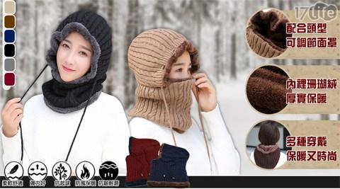 毛帽/圍脖/面罩