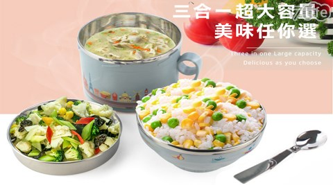 304不鏽鋼雙層保溫餐具/餐具/不鏽鋼/便當盒