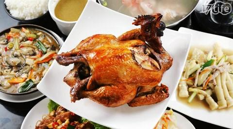 炫庄/桶仔雞/海產/熱炒/台北/中山/雞/炫庄桶仔雞海產