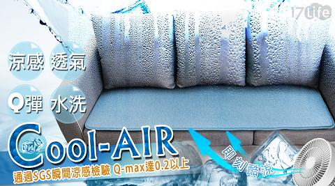 床墊/吸濕/排汗/機能床墊/單人床墊/雙人床墊/雙人加大床墊/夏季