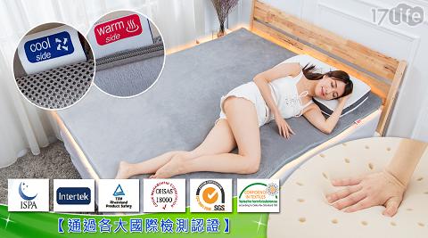 乳膠床墊/床墊