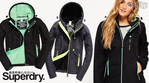只要4,980元(含運)即可享有【Superdry 極度乾燥】原價7,800元女款單拉式外套只要4,980元(含運)即可享有【Superdry 極度乾燥】原價7,800元女款單拉式外套1件,顏色:黑配..