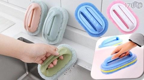 新款超實用加厚版多用途手柄省力清潔萬用刷