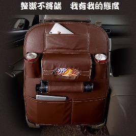大容量升級款-車用皮革椅背收納袋