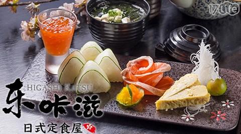 東咔滋/日式/定食/丼飯/鮭魚卵/日本料理
