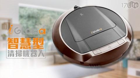平均每台最低只要4990起(含運)即可享有【iGloba】CooL酷掃多功能掃地機器人(C01)1台/2台,享保固1年!