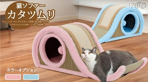 日本寵喵樂/貓抓板/貓睡窩/貓奴/寵物床墊/蝸牛/設計/寵物/斜坡草蓆/爬窩