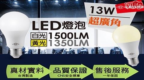 燈泡/LED/10W