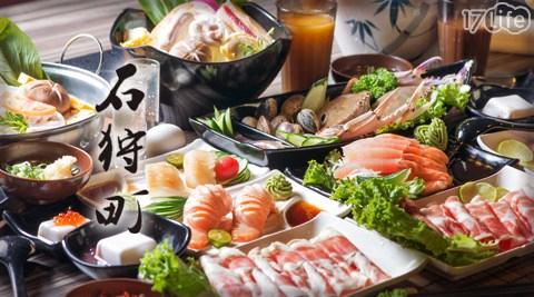 火鍋/日式料理