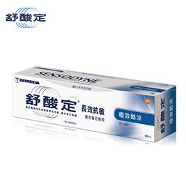 【舒酸定】長效抗敏牙膏極效酷涼120g