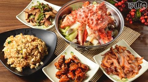 老董/牛肉/麵/合菜/套餐/火鍋/台菜