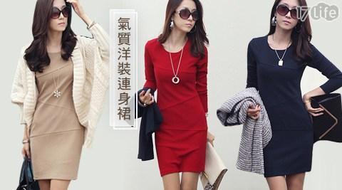 韓版/加絨/保暖/洋裝/連身裙