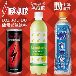 DJB大丈夫-能量元氣補給飲品(24瓶/箱)