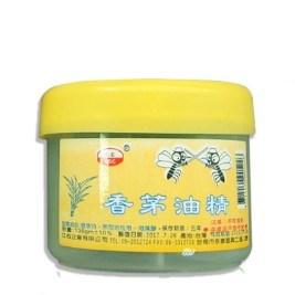 台製天然香茅精油