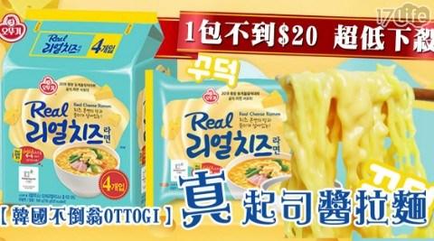 【韓國不倒翁OTTOGI】真起司醬拉麵