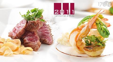 2011/2011精緻鐵板料理/鐵板燒/樂群/美麗華