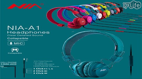 NIA/NIA-A1/可摺疊/立體聲/頭戴式耳機/耳機