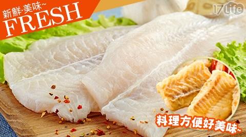 【賀鮮生】無刺鮮甜軟嫩巴沙魚排(2包入) 共