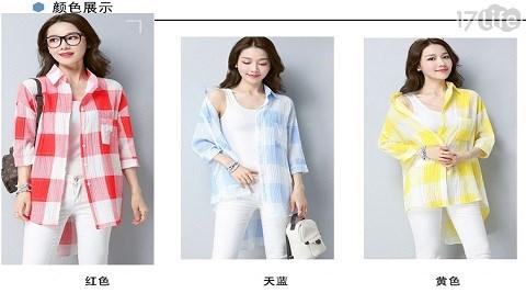 買一送一/多穿法/寬鬆/防曬/格子/外套/襯衫/遮陽/透氣/合身/長版/顯瘦