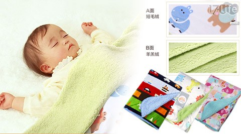 超柔軟/柔軟/透氣/雙絨/雙層/兒童毛毯/毛毯/兒童/幼童/保暖