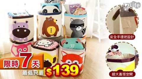 可愛寶寶棉質卡通超大收納桶/收納桶/卡通/收納/玩具