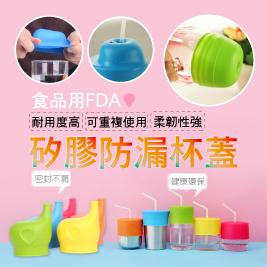 馬卡龍純色食品用FDA矽膠防漏杯蓋