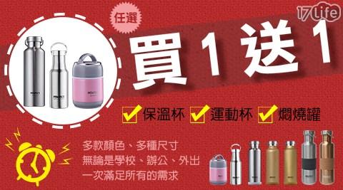 年度回饋買一送一【PERFECT理想】台灣製造品質保證,產品通過SGS檢驗合格,耐酸鹼、抗腐蝕