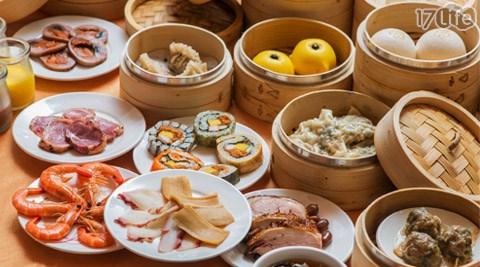下午茶/港點/稻之屋/鮮蝦餃/海鮮餅/鼓汁排骨/蟹黃燒賣/燒賣/蘿蔔糕