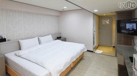 友亭生活旅店-愛在城市小憩專案