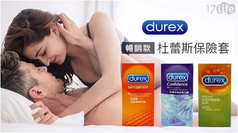 【DUREX 】杜蕾斯保險套(1盒12入)