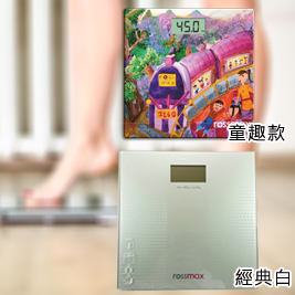 ROSSMAX 優盛 超薄型電子體重計 兒童款 白金款