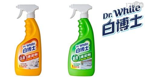 白博士廚房浴室清潔/浴室清潔/廚房清潔/白博士/廚房/浴室