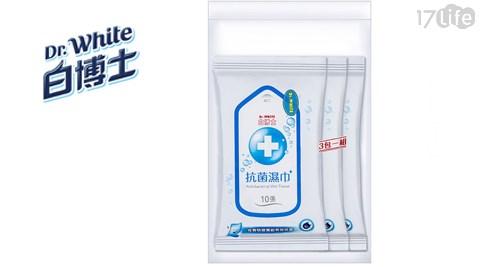 白博士/濕紙巾/抗菌/紙巾/濕巾