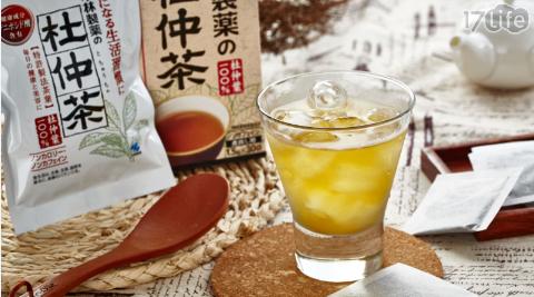 小林製藥-日本原裝進口杜仲茶
