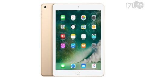 只要 11,099 元 (含運) 即可享有原價 13,900 元 【Apple】iPad(NEW) 32G WiFi 金【加贈-專用側掀皮套】