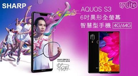 手機/智慧型手機/日本原裝/螢幕/LCD