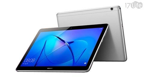 華為/HUAWEI/MediaPad T3/平板/9.6吋/親子