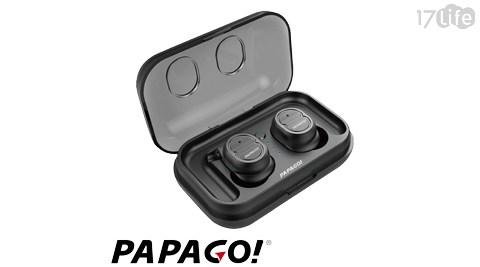 PAPAGO/藍牙/耳機/無線/W1/觸控/藍芽/藍芽耳機/無線耳機/真無線/耳塞耳機/運動耳機