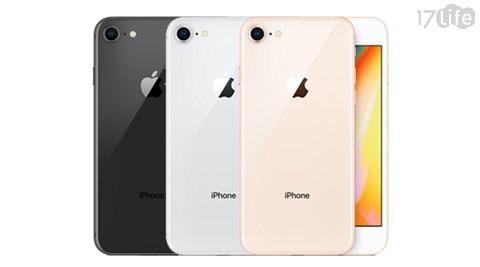 【APPLE】iPhone 8 (256G)-【加贈-無線充電板(內附傳輸線)+9H玻璃貼+防摔空壓殼】