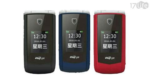 長輩機/老人機/3G手機/Hugiga/鴻碁