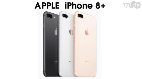 apple/iphone/iphone8/ip8/plus/iphone8plus/256G