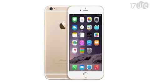 【Apple】iPhone 6 (32G) 2017版-金色
