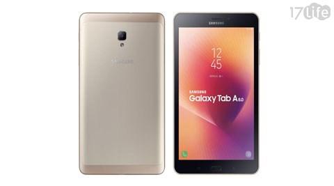 只要 6,990 元 (含運) 即可享有原價 8,990 元 【Samsung】Galaxy Tab A 8.0 2017(T385) 2G/16G 四核平板電腦-金色