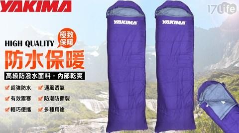 保暖睡袋/睡袋/保溫