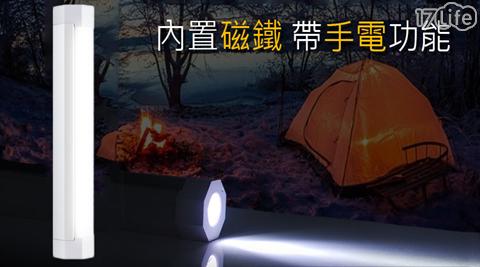 LED/手電筒/行動電源/露營燈/旅遊/露營