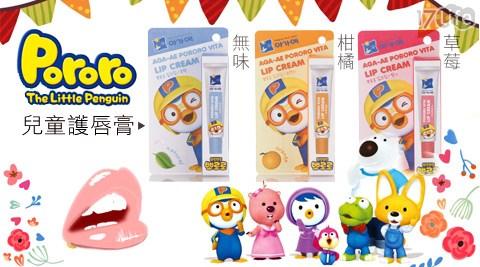 Pororo/快樂小企鵝/護唇膏/兒童護唇膏